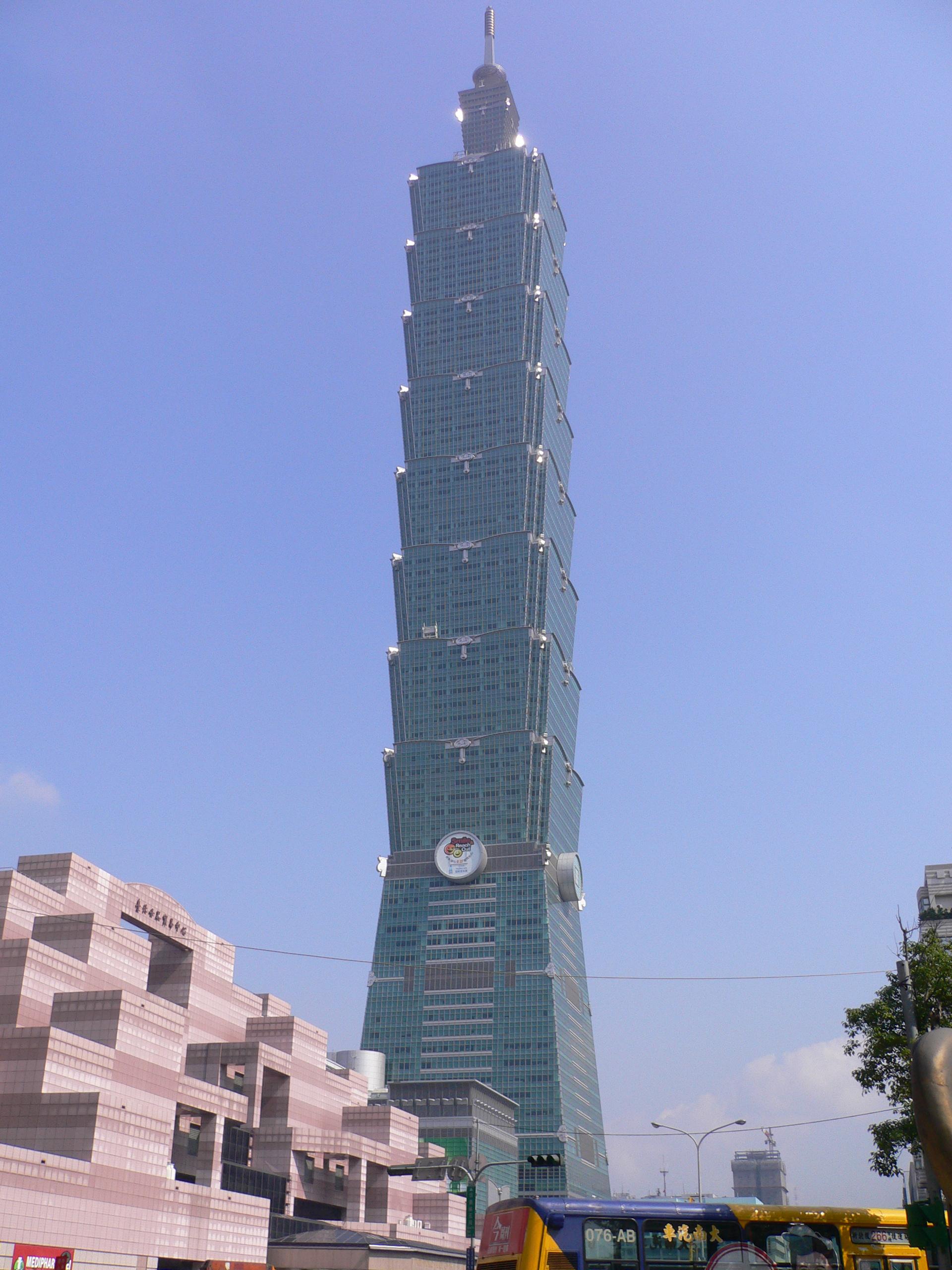 台北101世界でもっとも高い建築...