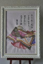 murasaki-♪.jpg