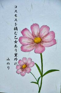 ~~ 葉書-036.jpg