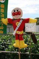 9月 案山子と野菜 006.jpg