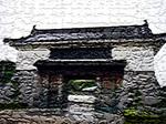 岡崎城大手門.jpg