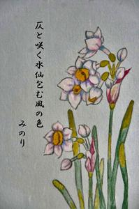 葉書-023~~~.jpg