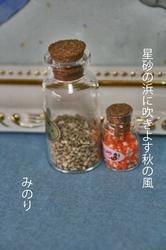 しおり 伝説-012.jpg