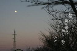 夜~正.JPG