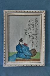 源氏の子供-053.jpg