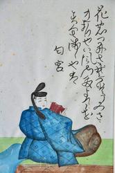 源氏の子供-065.jpg